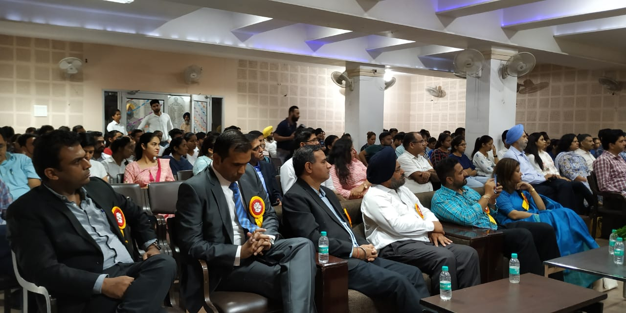 HR Conclave at University Business School