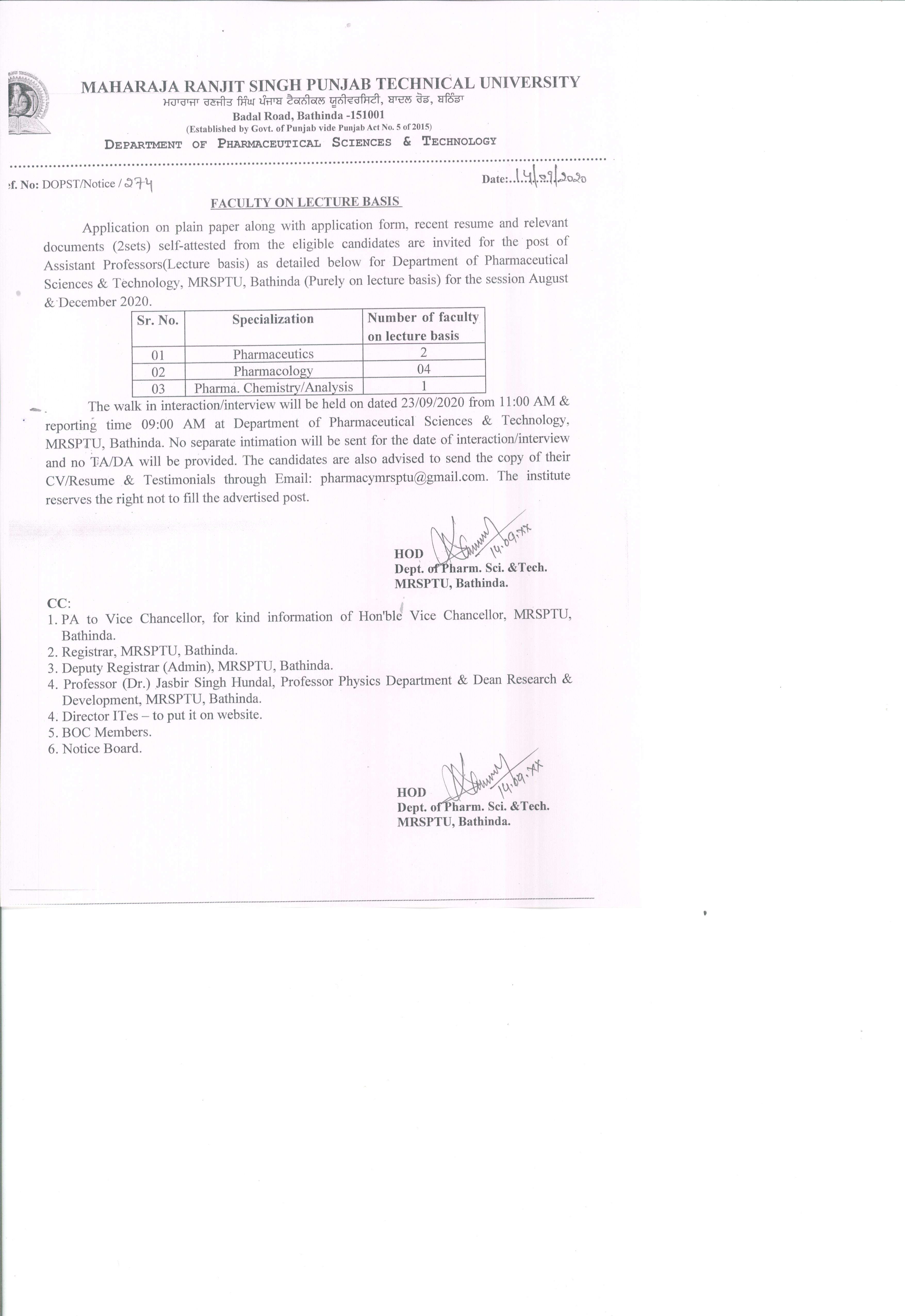 Invitation Letter For Guest Lecturer In Engineering College from mrsptu.ac.in